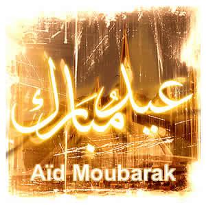 aid-al-adha-2010.jpg