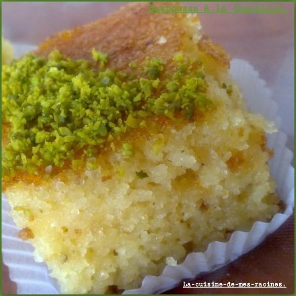 Basboussa for Amour de cuisine basboussa