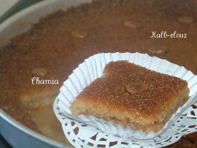 Samira tv ramadan 2014 findeencom holidays oo for Algerie cuisine ramadan